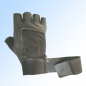 Mobile Preview: Handschuh Standard Bandage